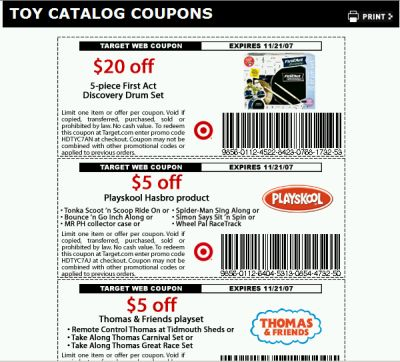 Target deals and discounts for 8/14/12222